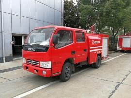 消防应急灭火装水2吨小型消防车多少钱?2吨小型消防车厂家价格表