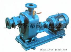 ZX25-25-125自吸式清水泵厂家直销