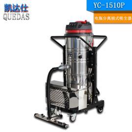 建筑工地移动式工业用吸尘器,大功率充电式电瓶吸尘器厂家