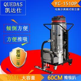 南湖粮仓囤积谷物用推吸式电瓶工业吸尘器