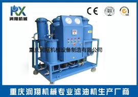ZWB-50变压器油脱水脱酸单级真空滤油机