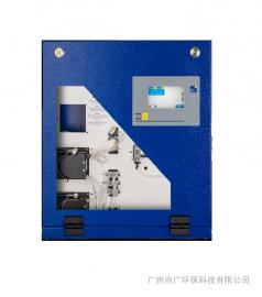 BlueMon总磷总氮在线分析仪
