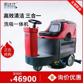 无锡物业洗地机保洁洗地机 无锡意驰清洁产品有限公司