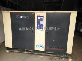 复盛55KW无油空压机盈利处理 水光滑空压机
