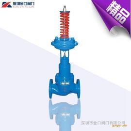 V230自力式压力调节阀 自力式调节阀优点 压力自动控制调节阀