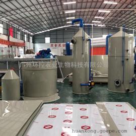 悬浮式养殖水槽、陆基垃圾回收及水处理集装箱方案