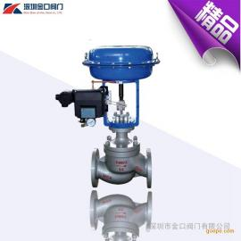 制造ZJHP精小型气动调节阀 气动单座调节阀 气动薄膜单座调节阀