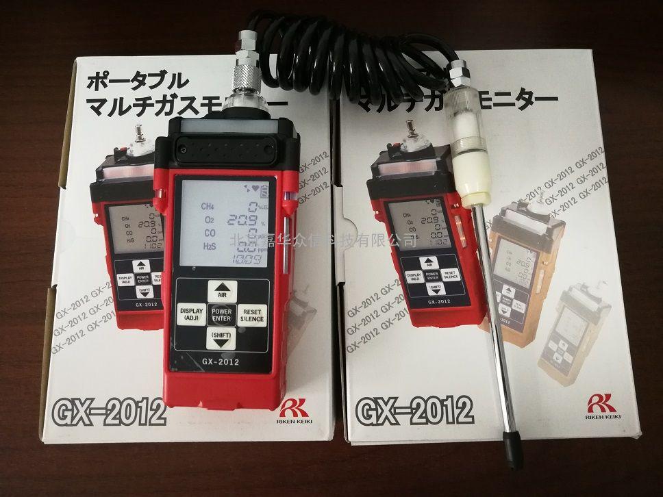 日本理研RIKEN GX-2012B复合气体检测仪