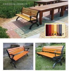 公园椅-公园椅厂家-公园椅生产商-公园椅制造商