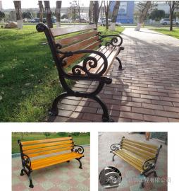 公园椅-社区长椅-无 锡老人休闲椅