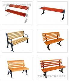 锡山户外公园椅-锡山户外公园椅厂家-锡山户外靠背公园椅