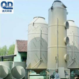 喷淋塔水喷淋净化器 清大环保PP材质喷淋塔净化器厂家直销