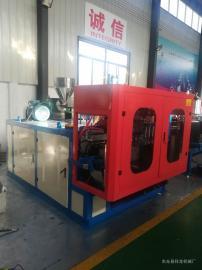 尿素桶吹塑机供应/吹瓶机/节能/高产/环保型吹塑机