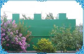 村镇卫生院污水处理设备