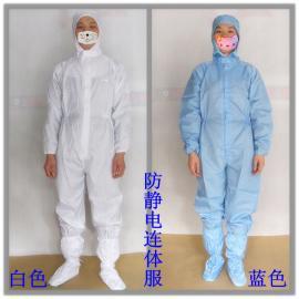 厂家直销连体防静电工作服 订制无尘车间连帽连体防静电服