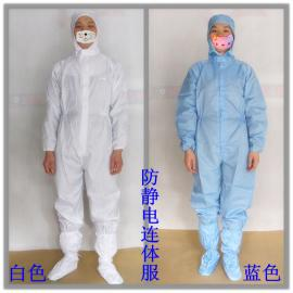 食品厂防静电无尘服厂家直销 无尘防静电连体服