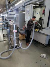 铣床加工铁屑铝屑大功率吸尘器WX100/75可定制贴牌