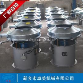厂家直销 卓美铝银浆专用振动筛 铝银浆筛分设备 圆形筛分机