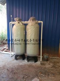 横县井水过滤设备-井水除铁锰过滤器-除铁锈味水处理