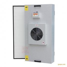 ffu空气净化器 ffu机组 机组过滤单元