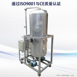 BZ变压器油再生脱色装置,油再生除酸净化装置
