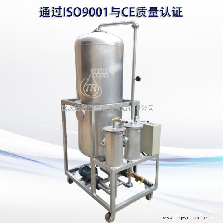 BZ-II变压器油再生脱色装置