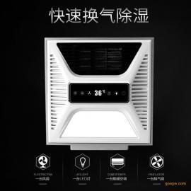 浴霸 卫生间空调性价比高超划算 浴霸批发 薄款多功能风暖浴霸
