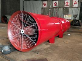 供应SDF系列隧道风机|节能型隧道轴流风机|低噪音环保型风机
