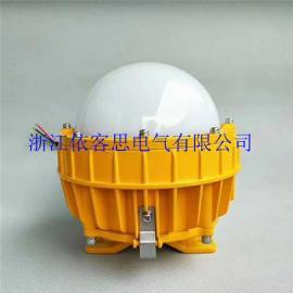 液化站30W免�S�o防爆��BAD63-A防爆高效�能LED��
