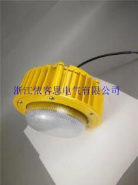 ZL8924固态防爆全方位泛光工作灯70W防爆LED照明灯