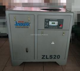 二手捷豹20HP螺杆式空压机 二手品牌螺杆空压机