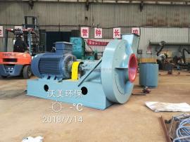 9-19、9-26小型高压鼓风机|可定制碳钢、不锈钢风机|欢迎选购