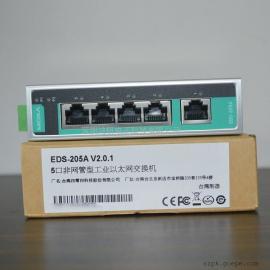 MOXA摩莎EDS-205A 5口交�Q�C