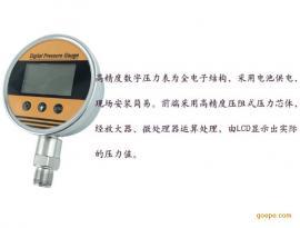 数显数字压力表计全不锈钢5位显示低功耗高精密高精度锂电池