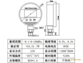精密数字压力表高精度数字压力计高精度锂电池Y100