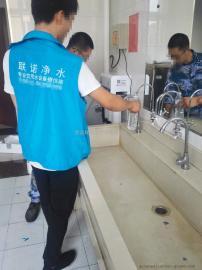 净水器/纯水机租赁托管 换芯 维修 安装 移机 免费上门包售后