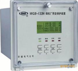 �S�^WGB-131N微�C��浩鞅Wo�y控�b置
