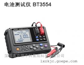 日置hioki电池内阻测试仪 BT3554电池测试仪