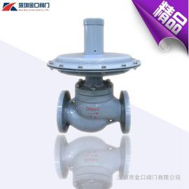 ZZVP型微压调节阀 弹簧薄膜微压控制调节阀 小压力自动控制阀