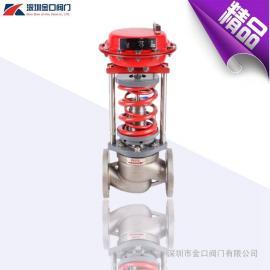 薄膜自力式压力调节阀 ZZYP压力自动减压稳压调节阀 弹簧薄膜式