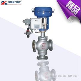 供应ZJHX气动三通调节阀 薄膜气动三通合流调节阀 三通分流阀