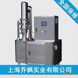 沸腾制粒包衣一体机 微型沸腾制粒机 制粒包衣干燥一体机