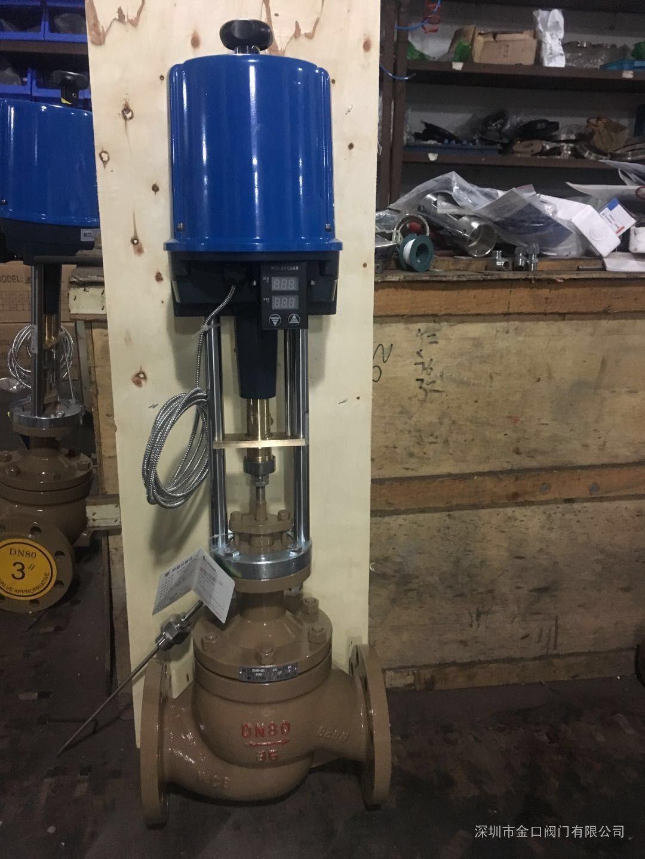ZZWPE电控温度调节阀 高温电动温度调节阀 导热油温度调节阀厂家