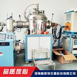 5kg真空感应熔炼炉实验真空熔炼炉真空熔炼炉优惠价格