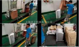 塑料粒子真空封口机,钛酸锂粉真空包装机(优质供应商)
