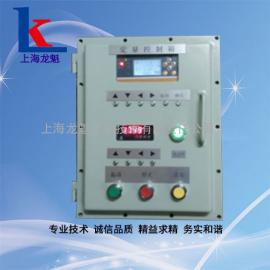 WDK恒流量定量控制器