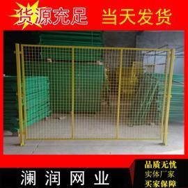车间护栏网 仓库隔离网车间隔离