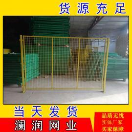 车间隔离网护栏网 车间隔离栅护栏网