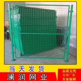 框架护栏车间防护网 定做隔离防护网