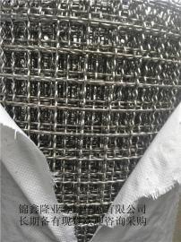 不锈钢筛网 不锈钢过滤网 不锈钢网